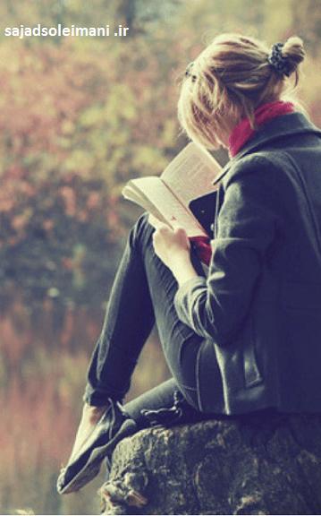 دختری کتاب خوان